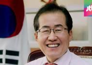 [여당] 벌써부터 '대선 행보' 시작한 홍준표…이유는?