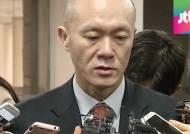 '위증교사 혐의' 전두환 차남 재용 씨 체포됐다 석방