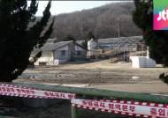 '방역 사령탑' 앞마당도 뚫렸다…세종시 구제역 발생