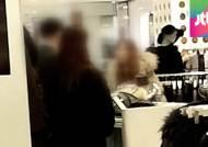 대전에서도 고객이 백화점 여직원 뺨 때리고 폭행