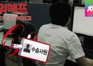 10일 쓰고 불합격, 초봉은 비밀 … 구직자 울리는 '채용 갑질'