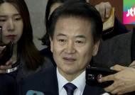 """정동영 새정치련 탈당…""""야당성 잃은 제1야당 희망 없다"""""""