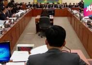 '김영란법' 정무위원회 통과…본회의 처리는 불투명
