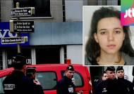 니캅 쓰고 석궁 훈련 … 유럽서 가장 무서운 26세 여성