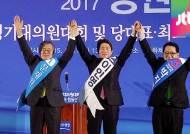 새정치연합, 정동영 탈당에 '야권 분열 책임론' 확산
