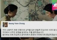 아내 SNS 글 논란에 '삼둥이 아빠' 사과문…무슨 일?