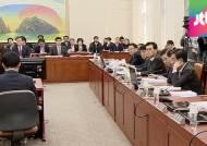 '김영란법' 2월 임시국회로…세월호 특별법은 통과