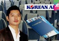 """바비킴, 타 승객 탑승권 받아…대한항공 """"실수 인정"""""""