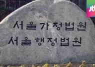 김주하 발목 잡은 불륜책임 각서 … 재산분할 손해 봤다