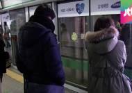 [뉴스브리핑] 대중교통 출·퇴근하다 다쳐도 산재 보상