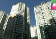 월세 100만원 고급 임대주택 도입