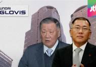 현대글로비스 지분매각 무산…'정몽구 부자' 외면한 시장