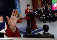 [팩트체크] 신년 기자회견에서 '대통령 소통' 어땠나?