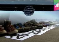 쌍용차 티볼리 출시…발표회장에 신발 놓인 까닭은?