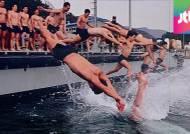 [사진] 해난구조대의 혹한기 훈련