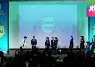 2015 한국여자바둑리그 본격 개막…7개 팀으로 출범