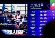 """""""산업화·민주화 이끈 아버지, 1000만 관객이 함께 품은 것"""""""