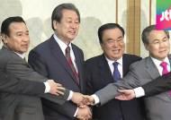 여야 지도부 새해 첫 공식회동…개헌·정개특위 등 쟁점