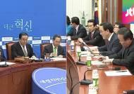 """여야, '어린이집 폭행' 사건 성토…""""처벌 수위 높여야"""""""