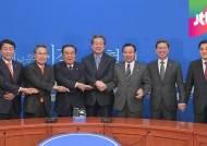 여야 지도부 '언중유골' 회동…'개헌특위 합의' 불발
