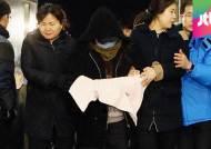 '학대 정황' 3건 더…폭행 보육교사 구속영장 신청