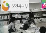 """""""아동학대 어린이집 즉시 폐쇄""""…또 쏟아진 뒷북 대책"""