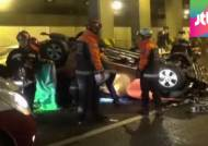 남산3호터널 인근서 택시 지하차도로 추락 …2명 사상