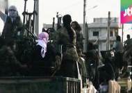 SNS 통한 IS '검은 유혹'…젊은층 눈높이 맞춰 홍보