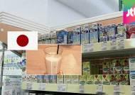 저지방 건강식 입소문에 일본서 '쌀 우유' 인기몰이