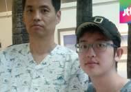 고3 때 아버지에게 간이식, 재수해 서울대 들어갔다