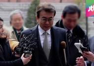 [여당] 법정서 조목조목 반박한 정윤회…남은 쟁점은?