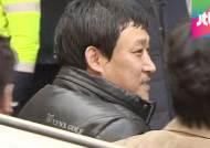 '안산 인질범' 현장검증…웃으며 맞고함까지 '뻔뻔'