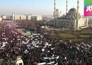 시위로 번지는 반 샤를리 vs 반 이슬람…갈등 커지나