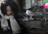 '땅콩회항' 당시 CCTV 공개…항로 변경? 그냥 후진?