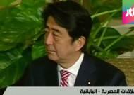 """일본 국민들 충격…아베 """"테러에 굴하지 않을 것"""" 강조"""