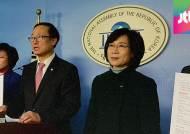 [야당] 여야 공방만 벌이다…허송세월 자원외교 국조