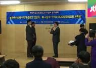 JTBC 세월호 특별취재팀, 미디어공공성포럼 언론상 수상