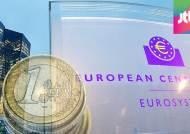 ECB, 내년 9월까지 1조 1400억 유로 푼다…경제 살아나나