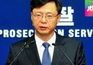 '노무현 수사' 우병우, 민정수석 발탁…야당은 '반발'