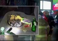 40대 남성, 번개탄으로 자살 시도…차량 조수석 불타