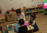 어디서든 우리 아이 모습을…어린이집 실시간 CCTV