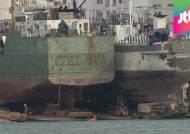 [탐사플러스] 제2의 '세월호' 곳곳에…사고 부르는 노후선박들