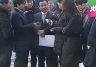 """이완구 후보 땅 의혹 확산…동창 """"함께 둘러보고 샀다"""""""