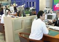 연 1%대 초저금리 '수익공유형' 주택대출 상품 출시