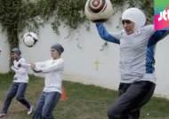 올림픽 남녀 분산개최? 사우디의 '황당 제안'…가능할까