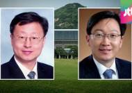 또 현직 검사 부르는 청와대…대통령 '공약 파기' 논란