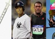 인간승리서 약물승리…도핑으로 추락한 스포츠 영웅들