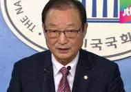 [국회] 송영근 발언 '일파만파'…의원직 사퇴 요구까지