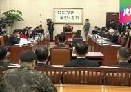 """피해 부사관에 하사 아가씨?…""""군 지도부 의식개혁부터"""""""