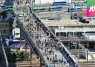 의주로지하차도 25일 폐쇄 … 서울역고가 공원화 시동